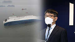Special probe into Sewol-ho ferry disaster finds no evidence of gov't spying on bereaved families