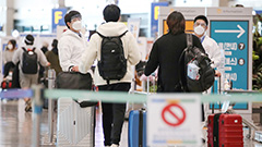 S. Korea to strengthen quarantine for int'l arrivals to contain COVID-19 variants