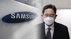 Business community concerned of negative impact caused by Samsung heir's prison sentence