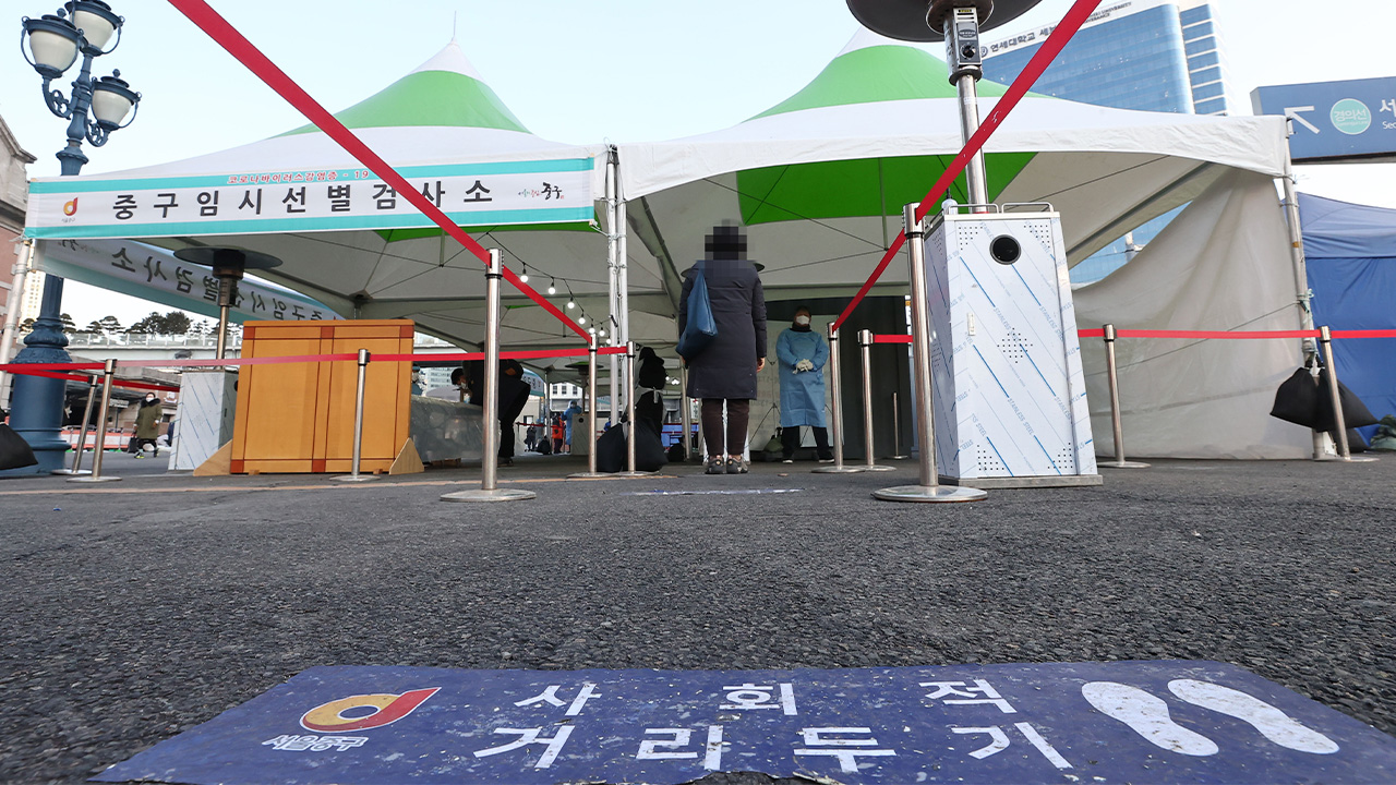 S. Korea reports 404 new COVID-19 cases on Wednesday