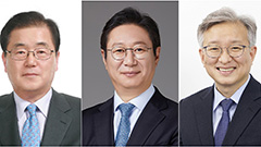 Moon names three new ministers including Chung Eui-yong as new foreign minister