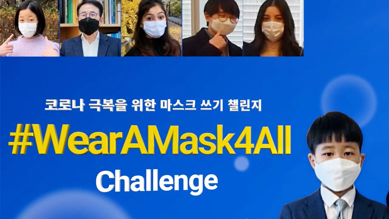 S. Korean NGO leading mask-wearing campaign online to fight COVID-19