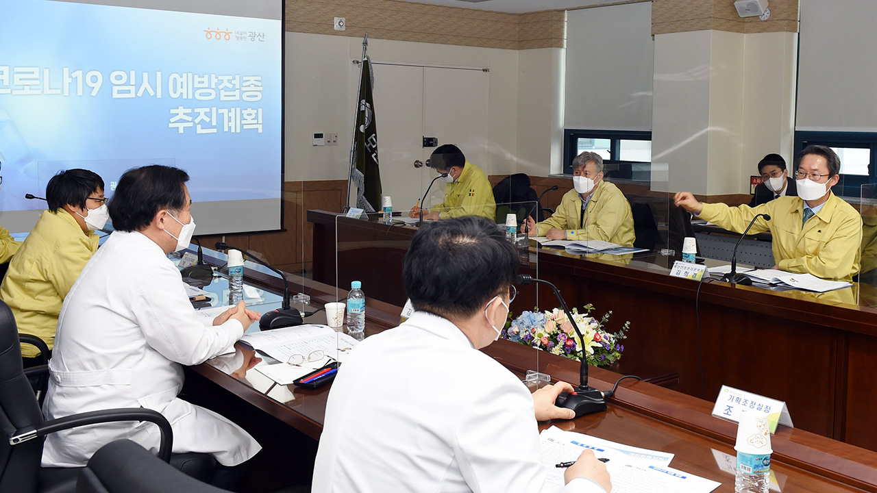 S. Korea to set up 250 COVID-19 vaccination centers across the country
