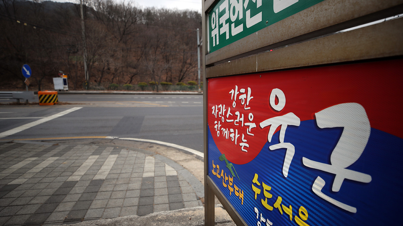 Propelling inter-Korean communication key in Seoul's 2021 military policy plan