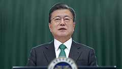 President Moon reaffirms S. Korea's commitment to climate change response