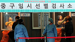 S. Korea's new COVID-19 cases fall below 300 but more cases linked to religious cluster