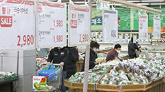 S. Korea's consumer sentiment index up 4.2 points m/m in January