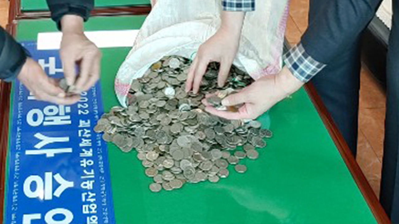 Bank of Korea to take reservations for exchanging coins in bulk