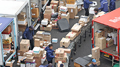 S. Korean delivery workers to strike ahead of national holiday
