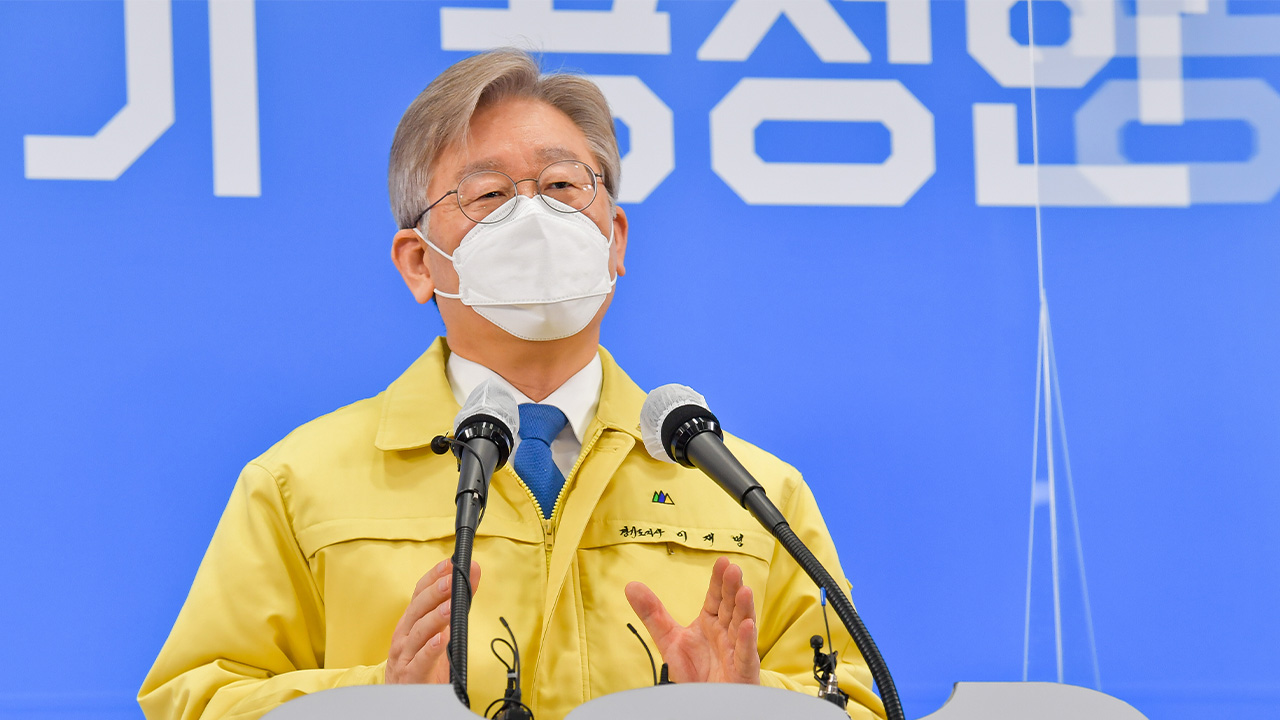 S. Korea's Gyeonggi-do Province to distribute second round of COVID-19 disaster relief funds