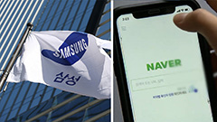Samsung Electronics and Naver both post increased earnings for 2020