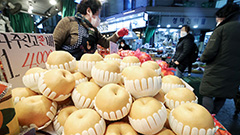 Traditional markets in Seoul offering up to 50% discounts on goods ahead of Lunar New Year holiday