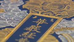 The magic of 1mm opening up to 1cm: interview with the master of Sagyeong, Korean transcriptions of Buddhist scripture