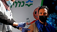 Israel says less than 0.3% of people who received Pfizer vaccine showed side effects