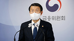 S. Korea extends stock short-selling ban until May 2