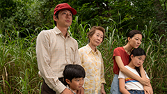 'Minari' competes for best foreign language film at Golden Globe Awards