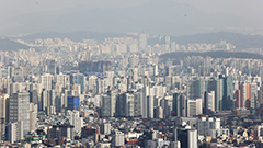 S. Korea to build additional 800,000 housing units nationwide by 2025: Minister