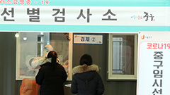 S. Korea reports 370 new COVID-19 cases on Friday