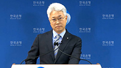 S. Korea posts US$ 75.28 bil. current account surplus in 2020, up 26.14% on-year