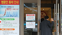 South Korea eases COVID-19 social distancing measures to level 2 in capital area