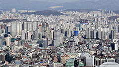 S. Korea's land ministry outlines policy direction for 2021