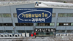 Boiler factory in S. Korea emerges as new COVID-19 cluster, with 100 accumulated cases as of late Tues.