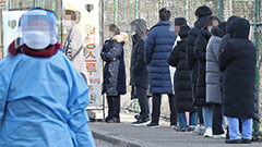 S. Korea sees sharp uptick in daily COVID-19 tally on Monday, reporting 621 new cases