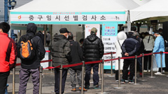 S. Korea reports 621 COVID-19 cases on Wed. with mass outbreak at factories