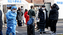 S. Korea reports 416 new cases of COVID-19 with continued reports of cases from clusters