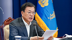 Moon tells aides to prepare to start 4th round of relief payments in March