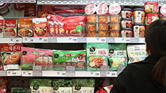 S. Korea's consumer sentiment index up 2.0 points m/m in February