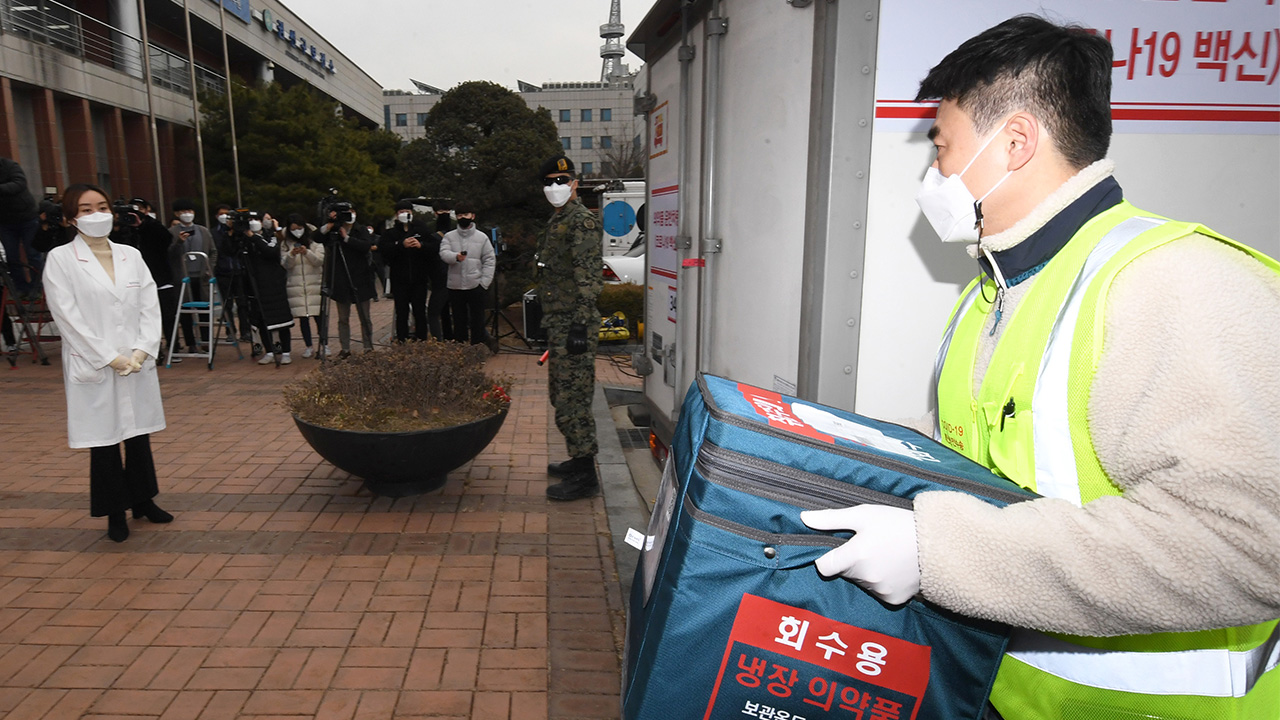S. Korea's first doses of AstraZeneca vaccines distributed to health centers and care homes nationwide