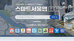'Smart Seoul Map' shows well-intentioned stores and trails suitable for people with disabilities