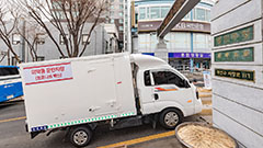 Heavy security deployed to secure COVID-19 vaccine delivery in S. Korea