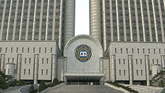 N. Korean firm found to have f