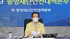 S. Korea extends current social distancing measures for 2 more weeks