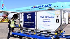 Pfizer vaccine arriving at Incheon Int'l Airport on Fri.; inoculation starts Sat.