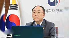 Fair global COVID-19 vaccine distribution crucial for economic recovery: Seoul's finance minister