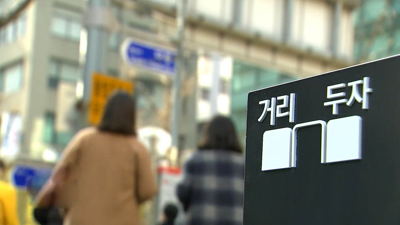 356 new cases confirmed in S. Korea on Sat., mainly due to fewer tests conducted