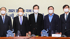 S.Korea to announce 4th COVID-19 relief funds, extension of loans, 2020 GNI