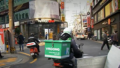 South Korea's online food deliveries grow nearly 80 percent in 2020