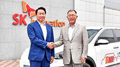 Hyundai Motor Group chairman discusses hydrogen alliance with SK Group chairman