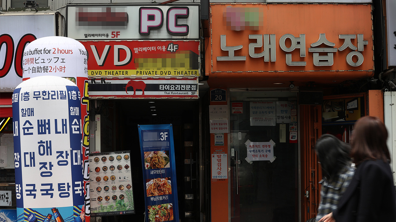 S. Korea's fourth round of COVID-19 relief funds to focus on helping small businesses