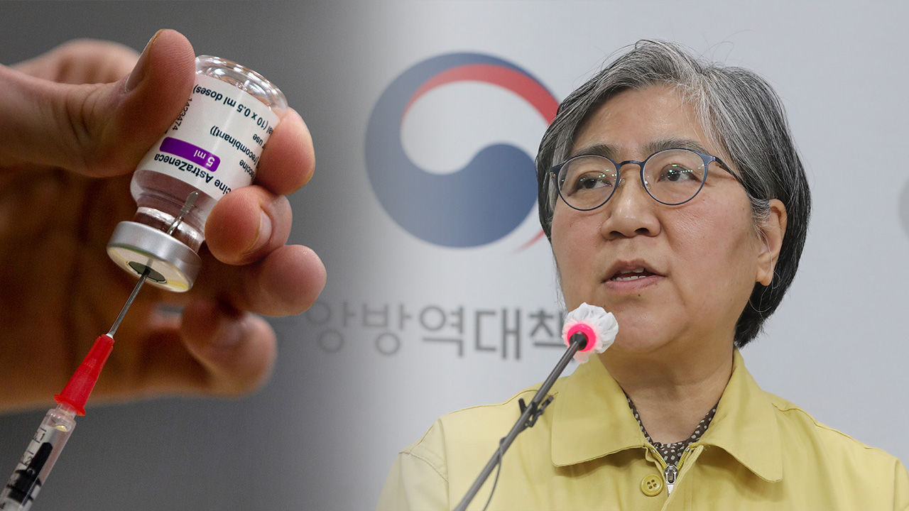 S. Korea reports first two deaths linked to COVID-19 vaccines