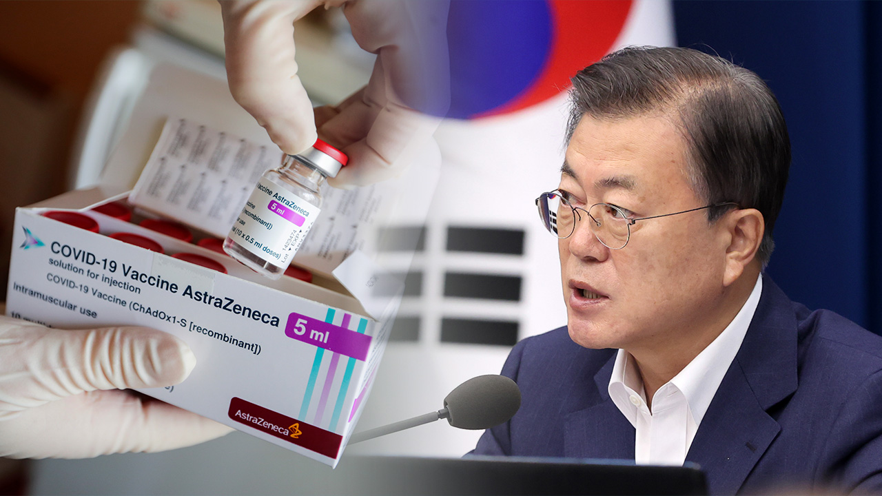 Top office says President Moon willing to get AstraZeneca vaccine