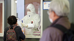 S. Korea reports 398 new cases of COVID-19 on Friday