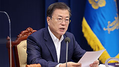 Moon orders government probe into land speculation allegations to include Blue House officials