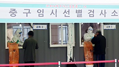 S. Korea reports 416 new cases on Sunday