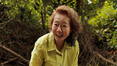 'Halmoni' Declassified: Korean grannies in global films and literature
