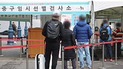 S. Korea reports 382 new COVID-19 cases on Monday